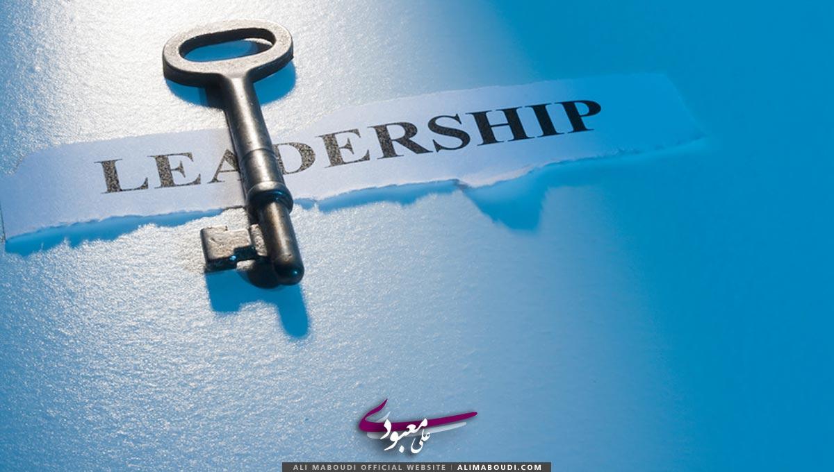 وب سایت رسمی علی معبودی- ۶ گام کلیدی در رهبری کسب و کار