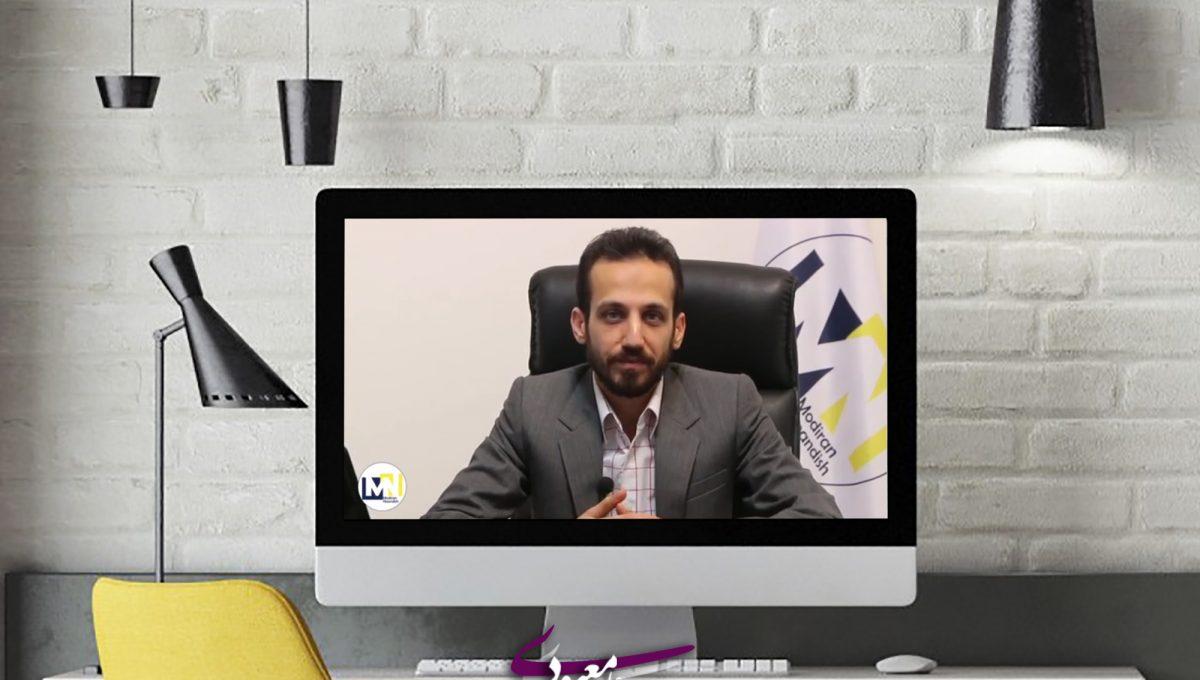 وب سایت علی معبودی